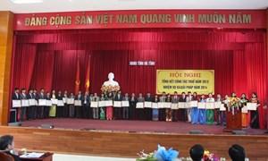 Hà Tĩnh triển khai nhiệm vụ công tác Thuế năm 2014