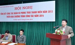 Hội nghị tổng kết công tác đoàn và phong trào thanh niên Bộ Tài chính năm 2013