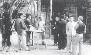 Đảng bộ cơ quan Bộ Tài chính những ngày đầu thành lập