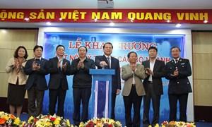 Đẩy nhanh tiến độ triển khai Cơ chế một cửa quốc gia và ASEAN