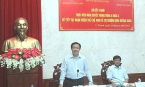 Ban Kinh tế Trung ương làm việc với Tỉnh ủy Hậu Giang và Thành ủy Cần Thơ