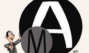 M&A ngân hàng: Giờ cao điểm