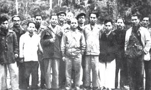 Đảng bộ cơ quan Bộ Tài chính trong thời kỳ kháng chiến chống Pháp