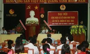 Chủ tịch Công đoàn cơ sở Kho bạc Nhà nước tỉnh Ninh Thuận: Cần mở thêm nhiều diễn đàn cho đoàn viên
