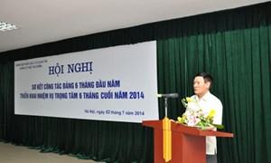 Đảng ủy Bộ Tài chính: Duy trì nghiêm túc học tập, quán triệt các nghị quyết của Trung ương