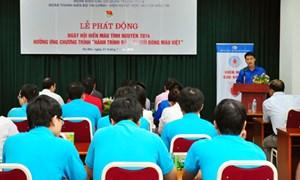 """Thiết thực và ý nghĩa """"Ngày hội hiến máu tình nguyện năm 2014"""""""