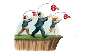 Ủy ban Giám sát tài chính khuyến nghị điều chỉnh lãi suất