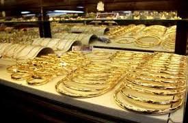 Đề xuất mới về thủ tục điều chỉnh giấy phép kinh doanh vàng miếng
