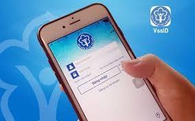 """Tăng tốc triển khai ứng dụng """"VssID- Bảo hiểm xã hội số"""""""