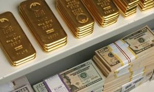 2015: Vàng tiếp đà giảm, USD tăng giá