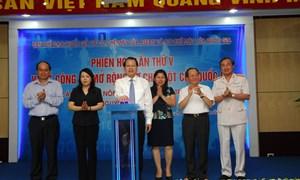 Kết nối một cửa ASEAN: Dấu mốc trong tiến trình hội nhập khu vực