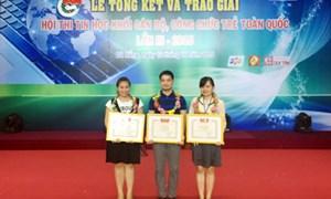 Bộ Tài chính đạt giải Nhất Hội thi tin học khối cán bộ, công chức trẻ toàn quốc