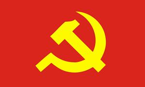 Những nội dung cốt lõi trong Dự thảo các Văn kiện trình Đại hội XII của Đảng