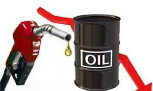 Giá dầu xuống dưới 28 USD/thùng