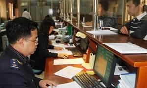 Quy chế cấp và sử dụng Thẻ Thanh tra Hải quan