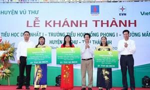 Phát triển giáo dục luôn là sự quan tâm đặc biệt của Vietcombank