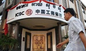 Nhà băng lớn nhất Trung Quốc tư vấn khách bằng trí tuệ nhân tạo
