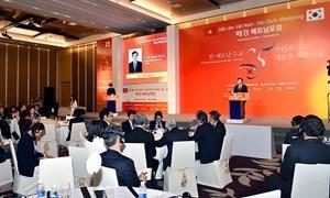 Triển khai có hiệu quả Hiệp định Thương mại tự do Việt Nam - Hàn Quốc