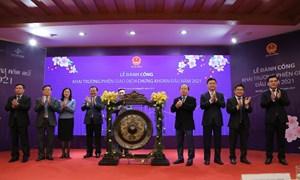 Bộ trưởng Bộ Tài chính dự Lễ khai trương phiên giao dịch chứng khoán đầu năm 2021