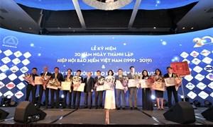 MB Ageas Life có nhiều thành tích đóng góp vào quá trình xây dựng và phát triển thị trường bảo hiểm Việt Nam