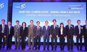 """Tập đoàn Bảo Việt đón nhận danh hiệu """"Cờ thi đua Chính phủ"""" của Thủ tướng Chính phủ"""