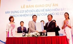 FPT IS bàn giao cơ sở dữ liệu bảo hiểm xe cơ giới cho Hiệp hội Bảo hiểm Việt Nam