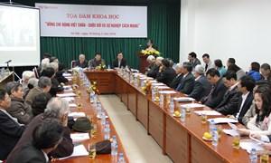 """Bộ Tài chính tổ chức tọa đàm """"Đồng chí Đặng Việt Châu và sự nghiệp cách mạng"""""""