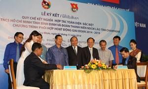 Đẩy mạnh hợp tác kinh tế - đầu tư giữa Việt Nam và Lào