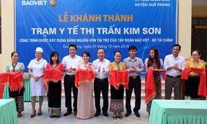 Bảo Việt hỗ trợ gần 27 tỷ đồng cải thiện hạ tầng xã nghèo tại Nghệ An