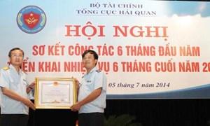 Cục Điều tra chống buôn lậu - Tổng cục Hải quan: 30 năm xây dựng và trưởng thành