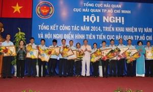 Tổng kết công tác thi đua, khen thưởng năm 2014 ngành Hải quan
