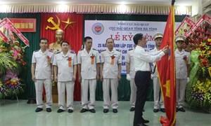 Hải quan Hà Tĩnh vinh dự đón nhận Huân chương Lao động hạng Nhì