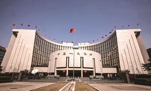 Trung Quốc bơm tiền vào nền kinh tế, thúc đẩy khu vực tư nhân