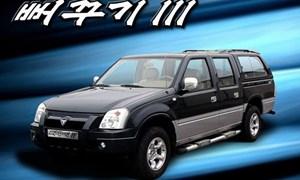 Hai hãng ôtô của Triều Tiên được thế giới biết đến