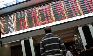 Morgan Stanley đánh giá các thị trường mới nổi sẽ đem lại lợi nhuận lớn cho nhà đầu tư