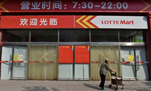Gần nửa triệu công ty Trung Quốc phá sản trong quý I/2020 do đại dịch COVID-19
