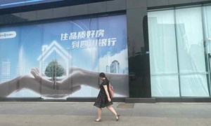 Hàng loạt ngân hàng nhỏ tại Trung Quốc bị sáp nhập ngăn nguy cơ sụp đổ