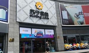 Chính phủ Trung Quốc không còn cứu các doanh nghiệp nhà nước bằng mọi giá?