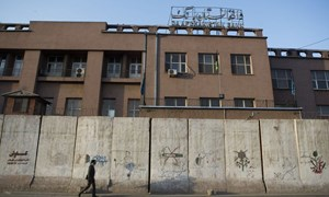 Mỹ đóng băng toàn bộ tài sản của Ngân hàng trung ương Afghanistan