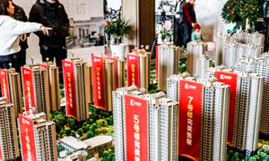 Thị trường bất động sản Trung Quốc tiếp tục nhận