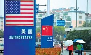 Nhà Trắng muốn hạn chế đầu tư vào Trung Quốc