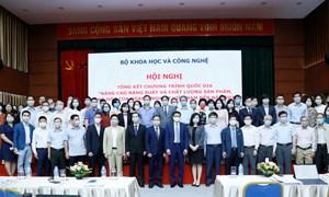 Chùm ảnh Hội nghị Tổng kết Chương trình Nâng cao năng suất và chất lượng sản phẩm, hàng hóa của doanh nghiệp Việt Nam đến năm 2020