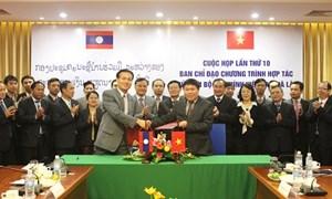 Họp Ban chỉ đạo Chương trình hợp tác giữa hai Bộ Tài chính Việt Nam và Lào