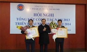 Hải quan Hà Nội: Đặt mục tiêu thu ngân sách đạt 14.500 tỷ đồng