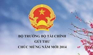 Bộ trưởng Bộ Tài chính Đinh Tiến Dũng gửi Thư chúc mừng năm mới toàn ngành Tài chính