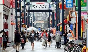 Nhật đang bên bờ khủng hoảng tài chính?