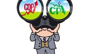 GDP quý I: Mừng mà lo