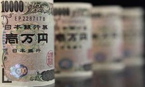 Thể hiện quan điểm chính trị, vốn Nhật tiếp tục rút khỏi Trung Quốc