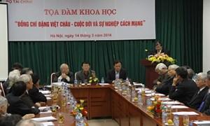 Nhiều hoạt động kỷ niệm 100 năm ngày sinh đồng chí Đặng Việt Châu