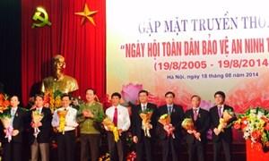 Bộ trưởng Bộ Tài chính nhận Kỷ niệm chương Bảo vệ An ninh Tổ quốc